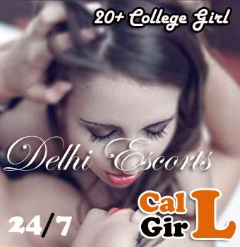 Gaur City Call Girl Service